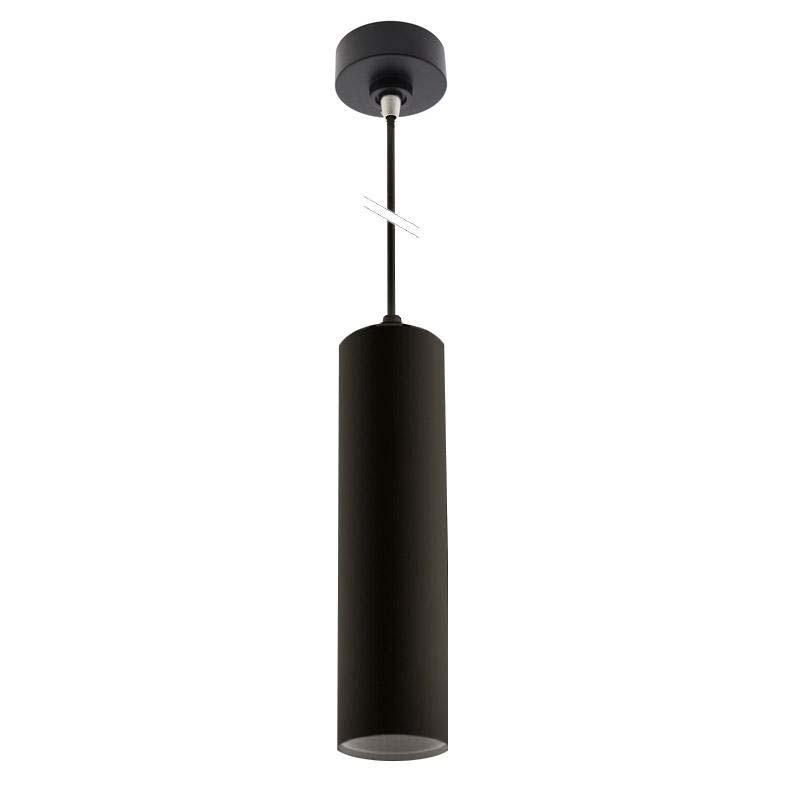 PROLUX Suspend Housing Ø65, negro
