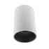 Foco carril blanco PROLUX Rail Housing Round Ø110