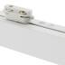 Foco carril LINEAL TRACK 1200 RAIL, 40W, blanco