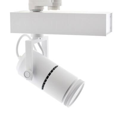 Foco carril TELESCOPIC CITIZEN LED, 28W, 10º-70º, branco, Regulável, Branco frio, Regulable