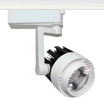 Foco carril CRONOLUX RAIL LED, 30W, Blanco cálido
