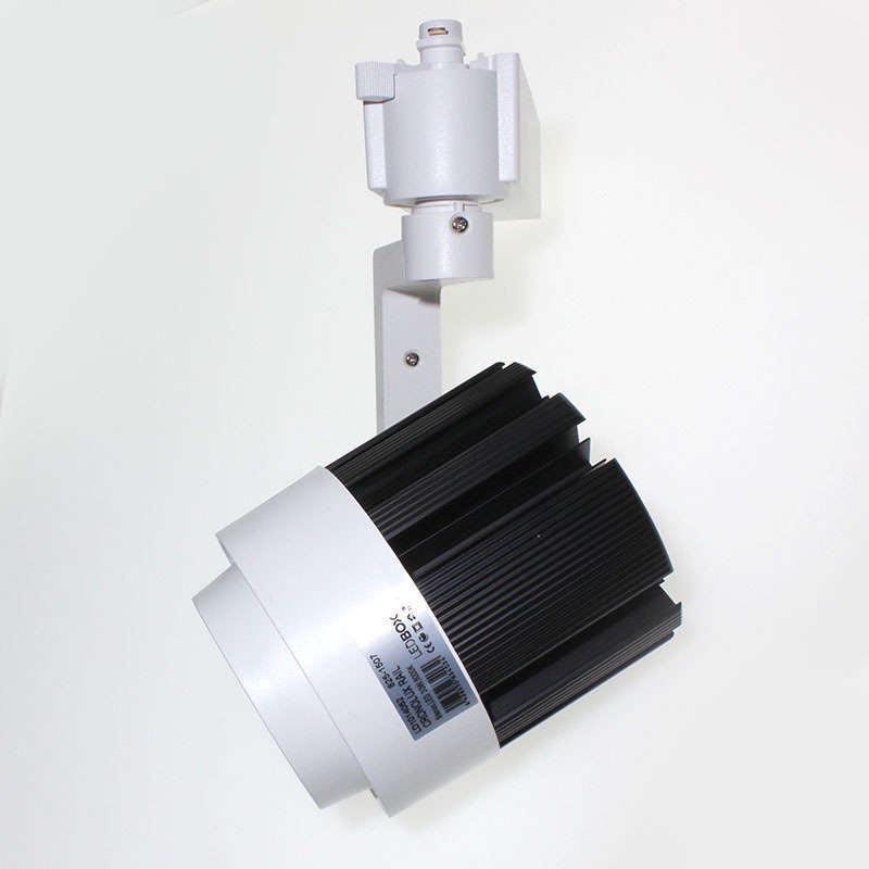 Foco carril CRONOLUX RAIL LED, 30W