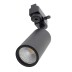 Foco carril Monofásico mini CRONOLUX RAIL LED negro 9W