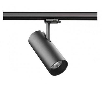 Foco LED Carril Monofásico ZOLTAR, 30W, negro, Blanco neutro