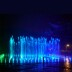 Foco sumergible FOUNTAIN LED, 18W, RGB