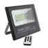 Projetor LED SOLAR DIGIT 40W