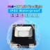Proyector RGB+CCT Nichia Led, 10W, RF, DC24V