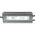 DALI Driver IP66, DC24V/200W/8.3A