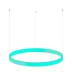 KIT - Perfil aluminio circular RING, Ø1500mm, blanco