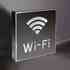 Signaled Wifi, 20x20